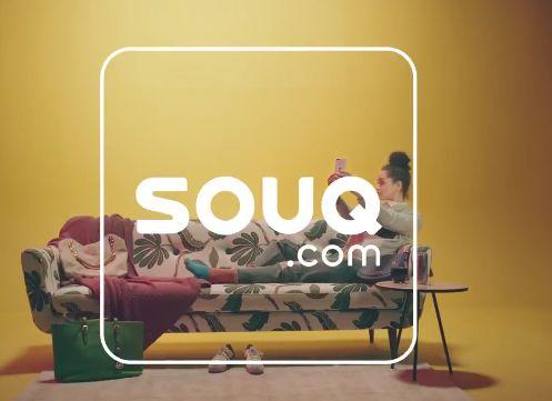 souq-com-rachat-amazon