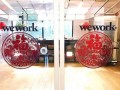 wework-mega-levee-fonds-shanghai