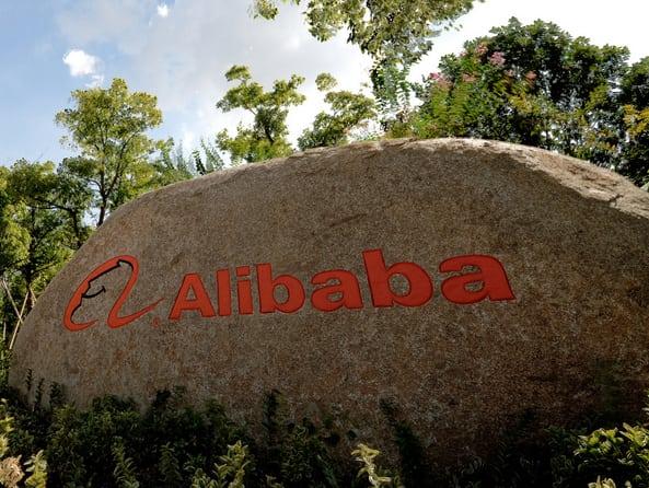 alibaba-centre-commercial