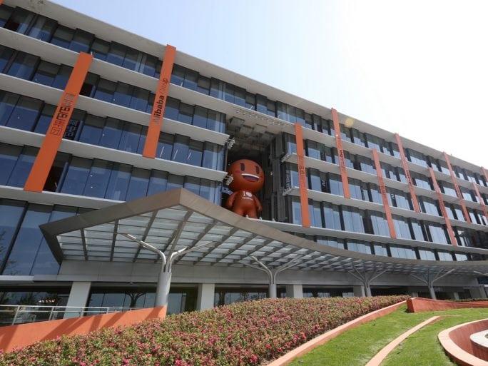 alibaba-new-retail-investissements