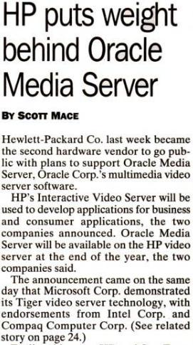 media-server