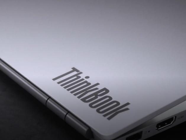 lenovo-thinkbook